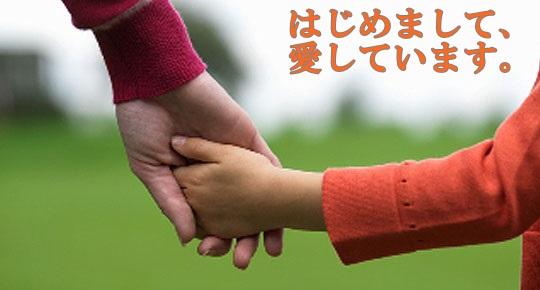 テレビ朝日夏ドラマ尾野真千子さん主演:「はじめまして、愛しています。」のキャスト、原作、主題歌の紹介