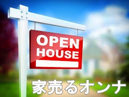日本テレビ夏ドラマ北川景子さん主演:「家売るオンナ」のキャスト、原作、Twitter、主題歌の紹介