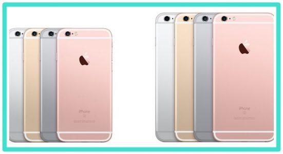 iPhone6s_6sPlus