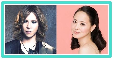 主題歌:松田聖子とYOSHIKI