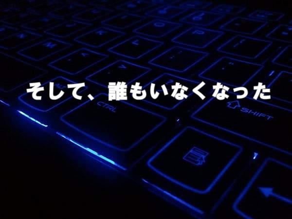 日本テレビ夏ドラマ藤原竜也さん主演:「そして、誰もいなくなった」の原作、キャスト、主題歌の紹介