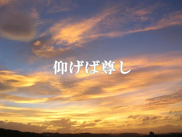 TBS夏ドラマ寺尾聰さん主演:「仰げば尊し」のキャスト、原作、主題歌は?