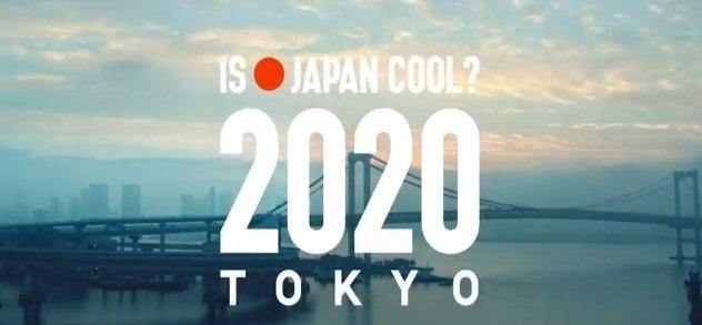 2020東京オリンピック(東京五輪)
