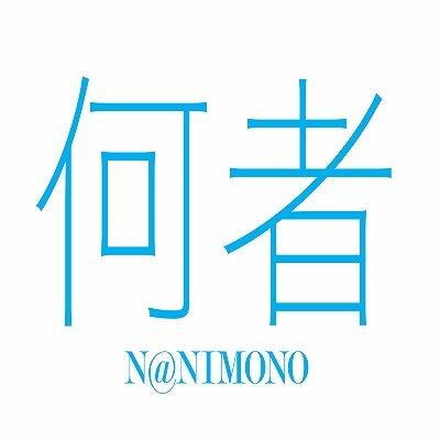 佐藤健さん主演映画「何者」のあらすじ、キャスト、主題歌の紹介