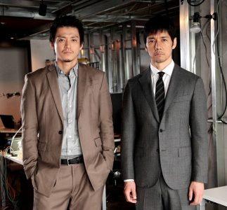 CRISIS 公安機動捜査隊特捜班(仮)