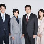 三浦友和さん主演テレビ朝日ドラマ「就活家族~きっと、うまくいく」のあらすじ、キャスト、主題歌は?