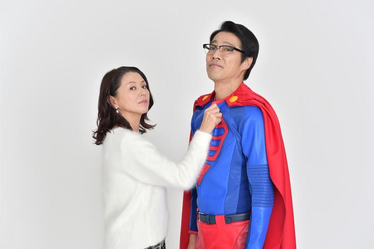 堤真一さん主演日本テレビ土曜ドラマ「スーパーサラリーマン左江内氏」のあらすじ、キャスト、主題歌は?