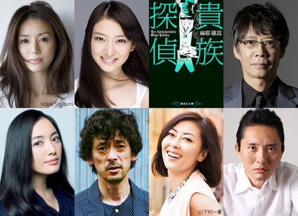 月9ドラマ「貴族探偵」