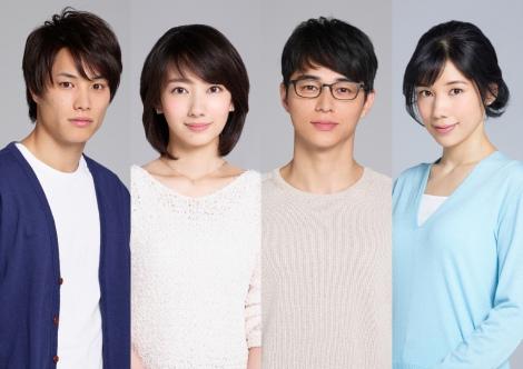 波留さん主演TBS火曜ドラマ「あなたのことはそれほど」の原作、あらすじ、キャスト、主題歌は?