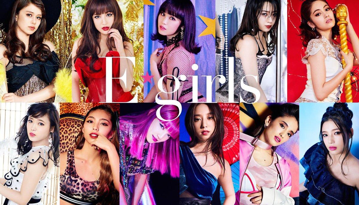E-girls再編、「E.G.family」誕生へ!