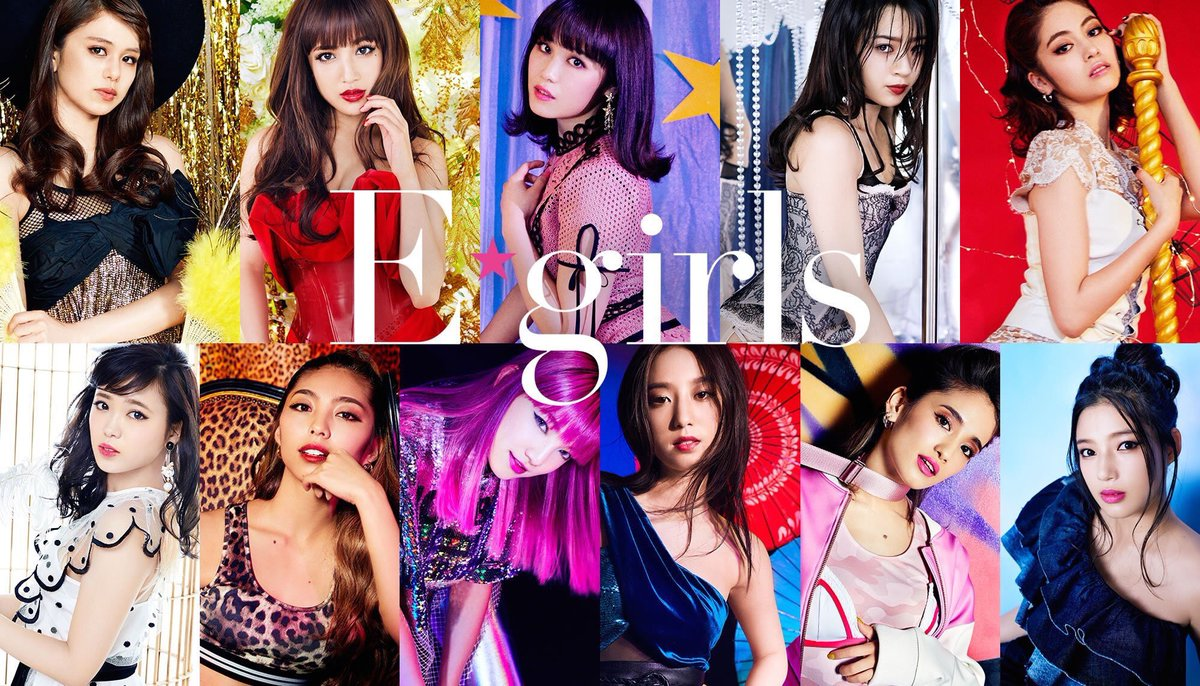 E-girls再編