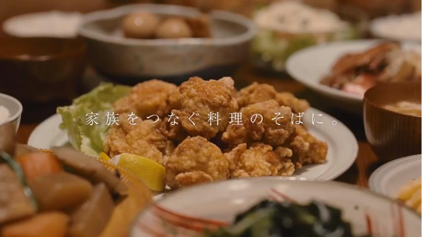 東京ガスCM「家族の絆 やめてよ」編が泣けます。