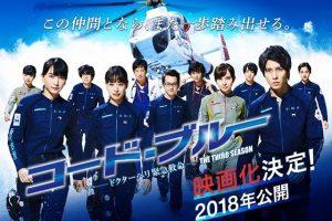 2018年日本映画話題作