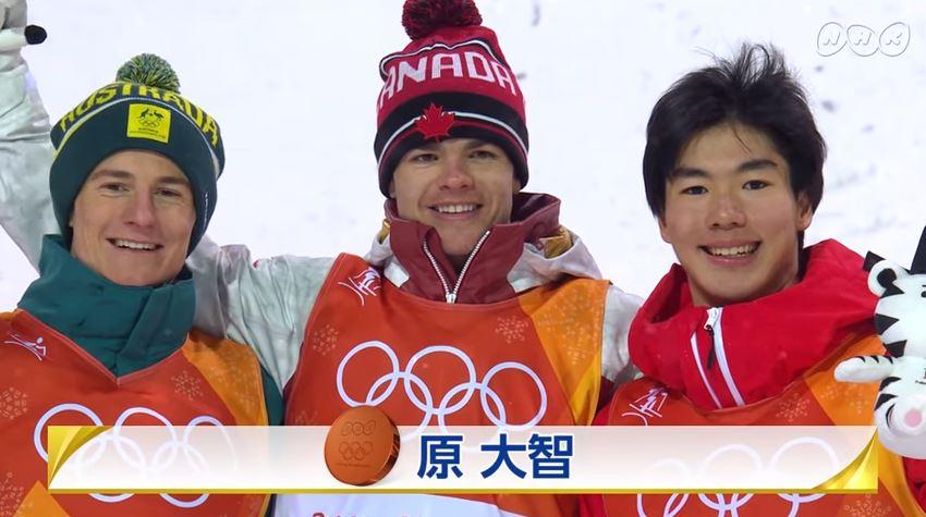 原大智選手が銅メダル!【男子モーグル】平昌五輪日本初メダル!