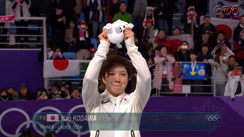 小平奈緒選手、五輪新で金メダル!【スピードスケート女子500m】