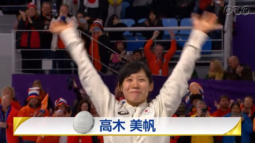 高木美帆 銀メダル!