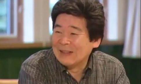 高畑勲監督