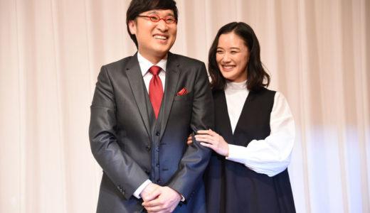 山里亮太さん蒼井優さん、結婚!!!