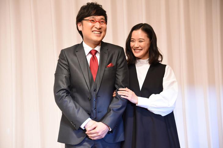 山里亮太さん蒼井優さん結婚
